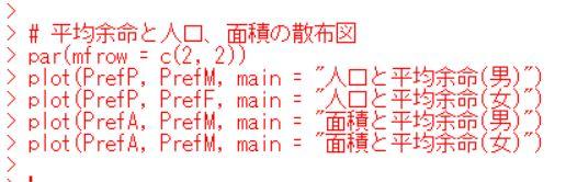 f:id:cross_hyou:20190803154135j:plain