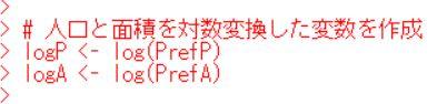 f:id:cross_hyou:20190803154902j:plain