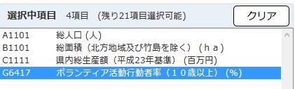 f:id:cross_hyou:20190805080154j:plain