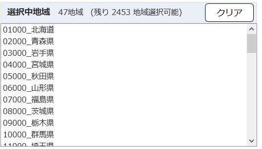f:id:cross_hyou:20190810141635j:plain