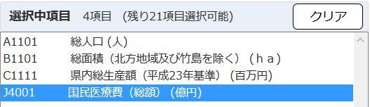 f:id:cross_hyou:20190810141727j:plain