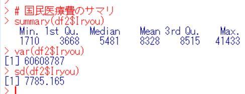 f:id:cross_hyou:20190810145148j:plain
