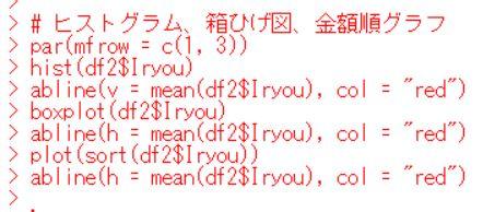 f:id:cross_hyou:20190810145937j:plain