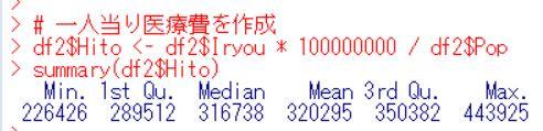 f:id:cross_hyou:20190810153713j:plain