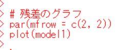 f:id:cross_hyou:20190814195259j:plain