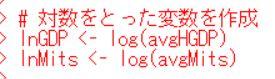 f:id:cross_hyou:20190815200517j:plain