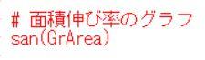 f:id:cross_hyou:20190821185314j:plain