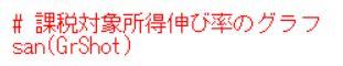 f:id:cross_hyou:20190821185605j:plain