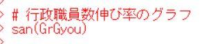 f:id:cross_hyou:20190821190149j:plain