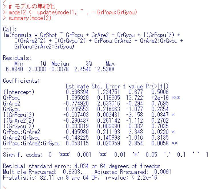 f:id:cross_hyou:20190822201321j:plain