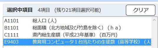 f:id:cross_hyou:20190824151131j:plain