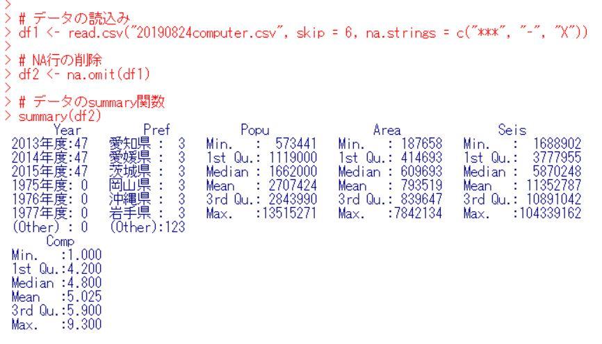 f:id:cross_hyou:20190824152256j:plain