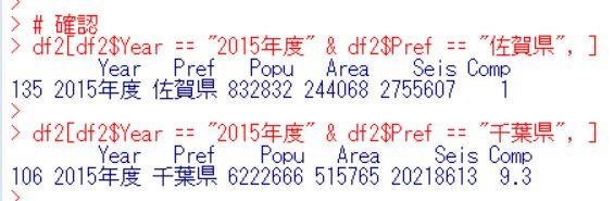 f:id:cross_hyou:20190824154328j:plain