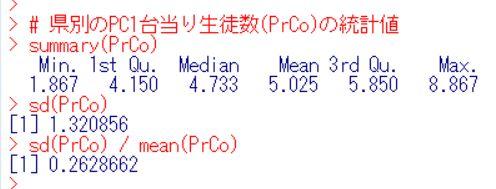 f:id:cross_hyou:20190824155644j:plain