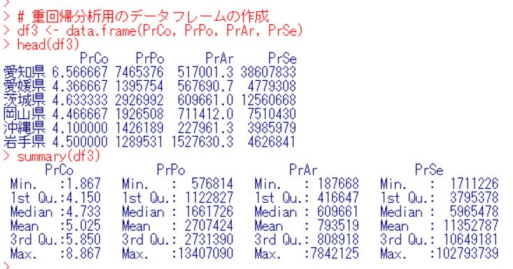 f:id:cross_hyou:20190831153355j:plain