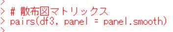 f:id:cross_hyou:20190831153651j:plain