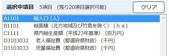 f:id:cross_hyou:20190926190817j:plain
