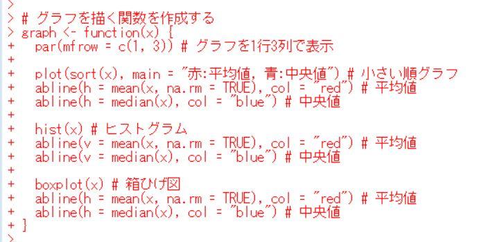 f:id:cross_hyou:20190928122352j:plain