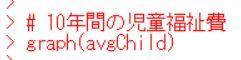 f:id:cross_hyou:20190928122909j:plain