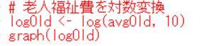 f:id:cross_hyou:20190928124426j:plain