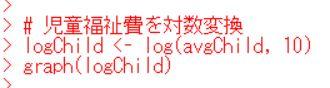 f:id:cross_hyou:20190928124734j:plain