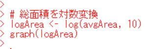 f:id:cross_hyou:20190928125335j:plain