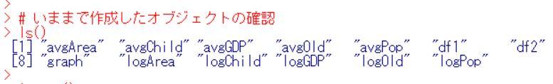 f:id:cross_hyou:20190928125935j:plain