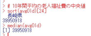 f:id:cross_hyou:20190929091134j:plain