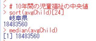f:id:cross_hyou:20190929091439j:plain