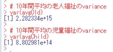 f:id:cross_hyou:20191002180726j:plain