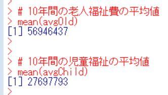 f:id:cross_hyou:20191002182928j:plain
