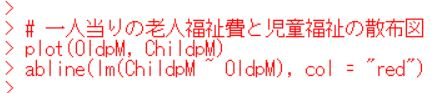 f:id:cross_hyou:20191005163137j:plain