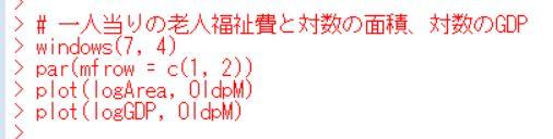 f:id:cross_hyou:20191016190159j:plain