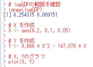 f:id:cross_hyou:20191016193304j:plain
