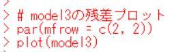 f:id:cross_hyou:20191016193821j:plain