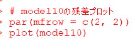 f:id:cross_hyou:20191023070015j:plain