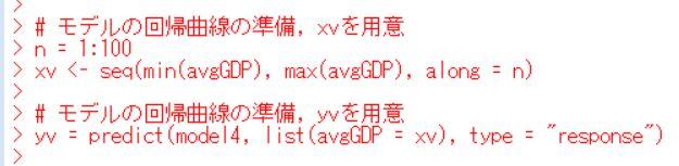 f:id:cross_hyou:20191026110451j:plain