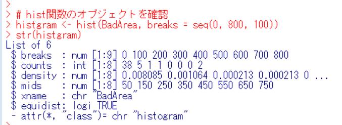 f:id:cross_hyou:20191102144726p:plain