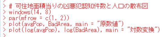 f:id:cross_hyou:20191103103352p:plain