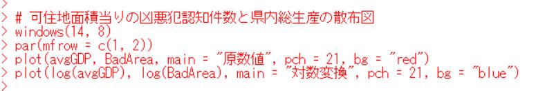 f:id:cross_hyou:20191103104145p:plain