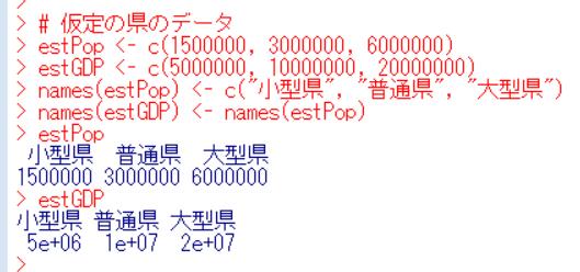 f:id:cross_hyou:20191103110427p:plain