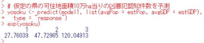 f:id:cross_hyou:20191103110930p:plain