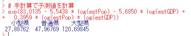 f:id:cross_hyou:20191103111943p:plain