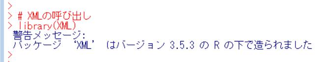 f:id:cross_hyou:20191109101810p:plain