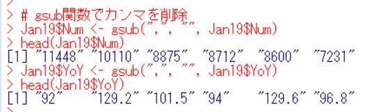 f:id:cross_hyou:20191109105909p:plain