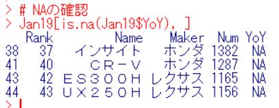 f:id:cross_hyou:20191109110654p:plain