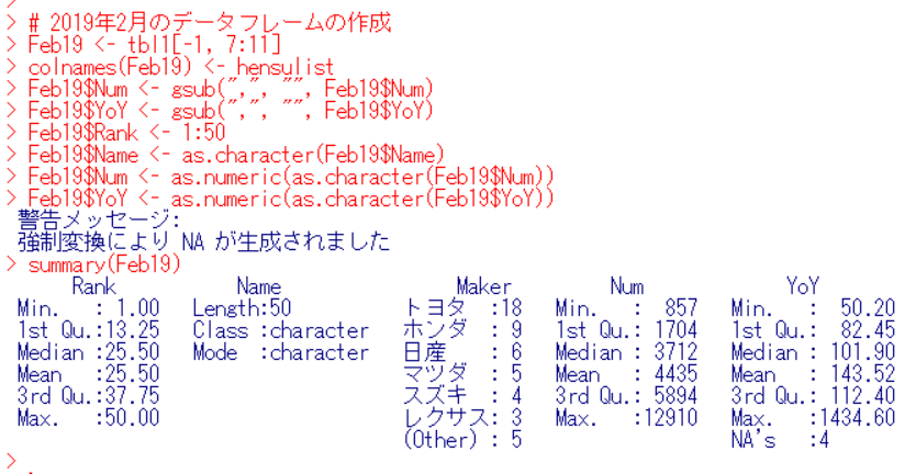 f:id:cross_hyou:20191109111611p:plain