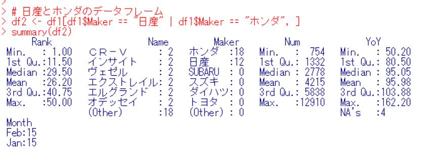 f:id:cross_hyou:20191116153658p:plain