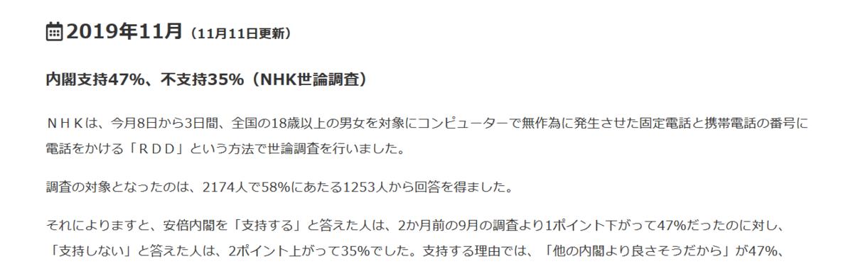 f:id:cross_hyou:20191120192542p:plain