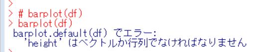 f:id:cross_hyou:20191123115002p:plain